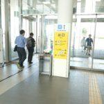稚内駅正面出口