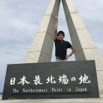 日本最北端の地の碑に立つ川内選手